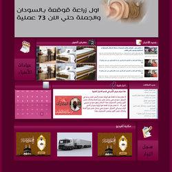 مستشفي الدوحة التخصصي
