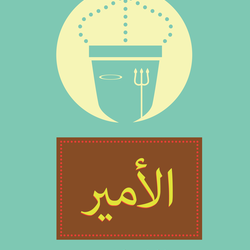 Arabic Book Covers