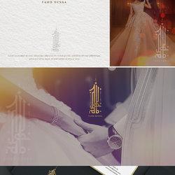 Creative arabic calligraphy names wedding for FAHD and HESSA