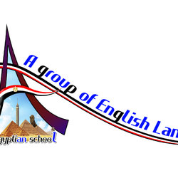 شعار لجماعة اللغة الانجيليزية بالمرسة المصرية