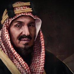 King Abduaziz and king Salman