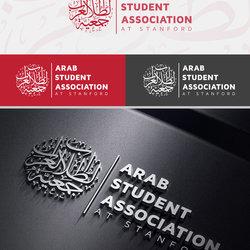 شعار جمعية الطلاب العرب في ستانفورد