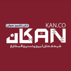KAN for Kitchens