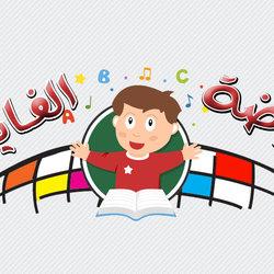 تصميم شعار روضة