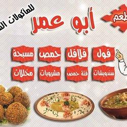 لوحة اعلانية لمطعم