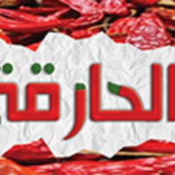 تصميم غلاف عبوة