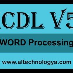 دورة معالج النصوص ميكروسوفت وورد ICDL V5 Microsoft Word