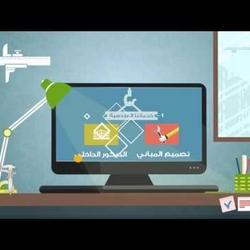 Infographic Gaza Service providers