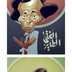 Caricature portraits