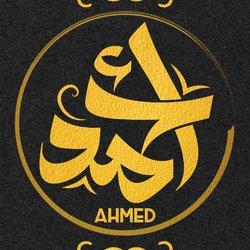 Ahmed name