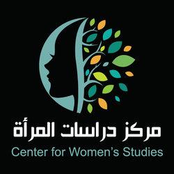 مركز دراسات المرأة - الاردن
