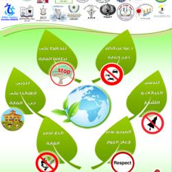 ملصقات و اعلانات حول انشطة