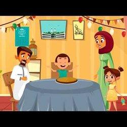 موشن جرافيك حلواني الصعيدي - كنافة رمضان