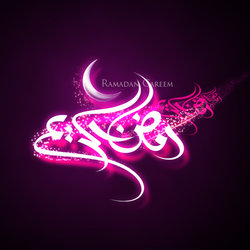 Ramadan-new style