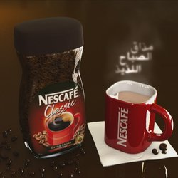 Nescafe tv commercial