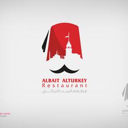 Albait Alturkey
