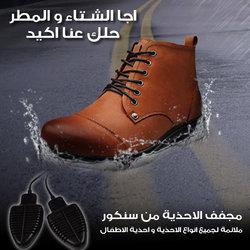 Sencor 2015 Ad