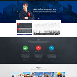 Web Templates Collection