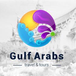 شعار وهوية تجارية - خليج العرب.