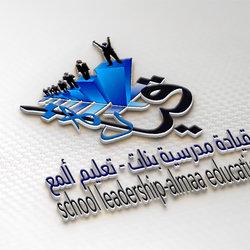تصميم شعار قياده مدرسيه