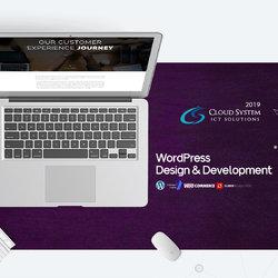 تصميم موقع | لشركة تقنية وشبكات