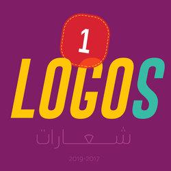 تصميماتي لشعارات متنوعة | Design Logos