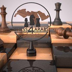 شعار لموق الشطرنج العربي chess4arabs.ae