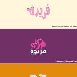 Logofolio 2013/14