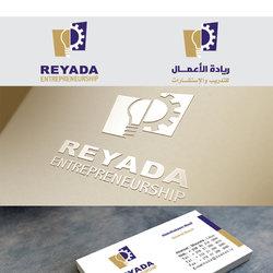 Reyada Branding