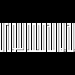 Kufi Font