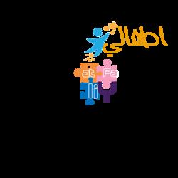 شعار شركة اطفالي لمستلزمات الأطفال