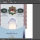غلاف الكتاب الجامع في الحديث و العقيدة - سؤال و جواب