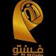 شعار فينيتو