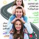 غلاف كتيب بنك القاهرة عمان