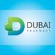 """تصميم شعار صيدلية بعنوان """"دبي"""""""