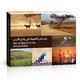 Book Design: Eye on Nature in the Jordan Valley IEM - JRV project