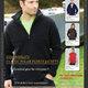 اعلان بمجلة للملابس