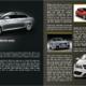 نموذج مجلة محركات السيارات