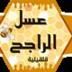 تصميم طابع علبة عسل