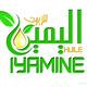 تصميم شعار شركة للزيوت الطبيعية اليمين للزيوت