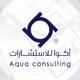 AQUA consulting Brand