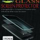 غلاف منتج screen protector