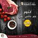 شباب الفريج - SHABAB AL FREEJ