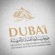 Dubai Hunting & Equestrian Festival 2015 Branding