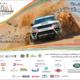 Jeddah Rally 2014