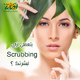 Asala for Natural Cosmetics-Social Media Posts