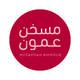 Musakhan Amoun re-branding