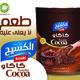 اعلانات طريق ( باودر الكسيح ) kasih powder