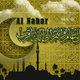 مناسبه لشهر رمضان