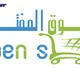 إعادة تصميم شعار موقع السوق المفتوح